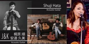 Shuji Hata with J&K