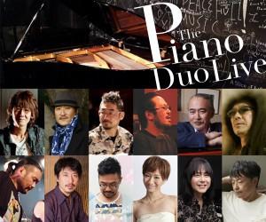 PIANO DUO LIVE バナー