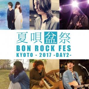 BOF_day2